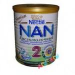 nan2_kisl_mol