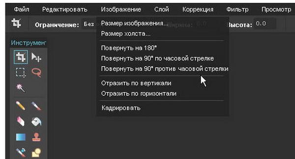 online fotoshop10