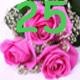 Поздравления с 25-летием