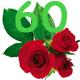 Поздравления с 60-летним юбилеем