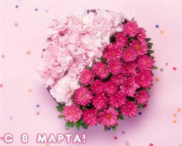 Цветы с 8 Марта