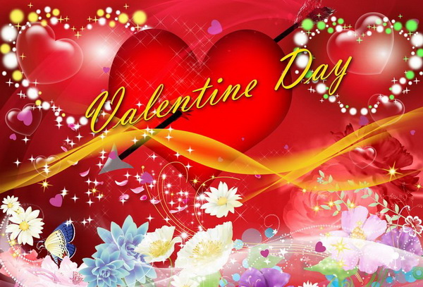 Валентинов День