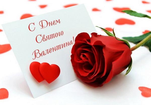 Роза с валентинками