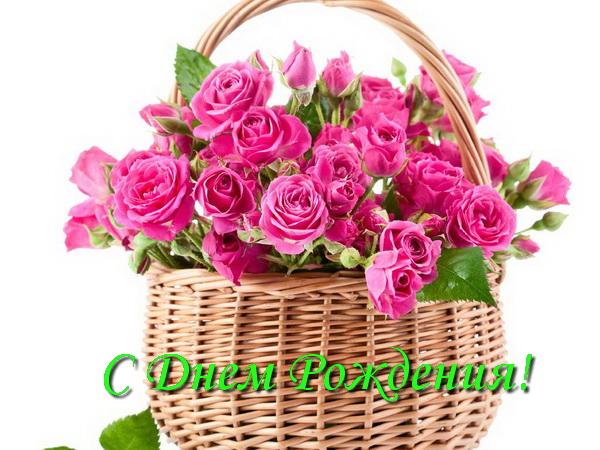 День рождения с розами