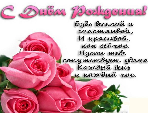 Открытка с розами