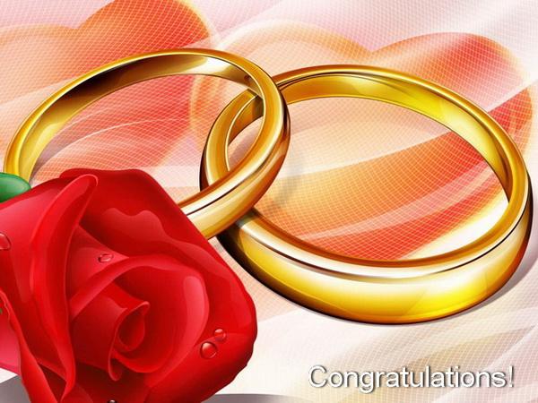 Наши поздравления