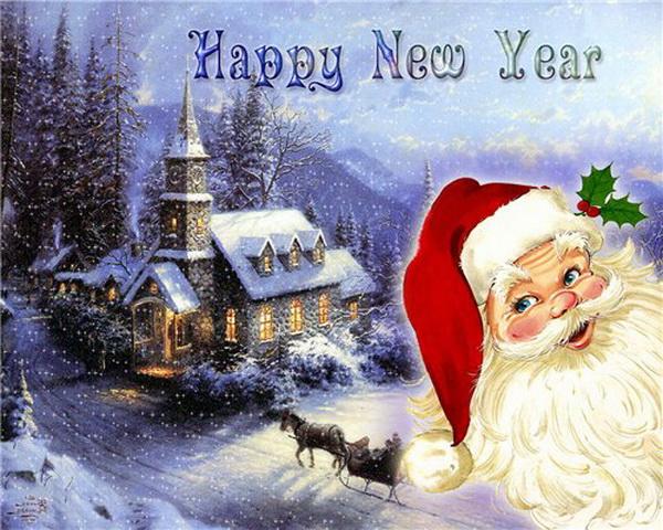 С Новым годом вас