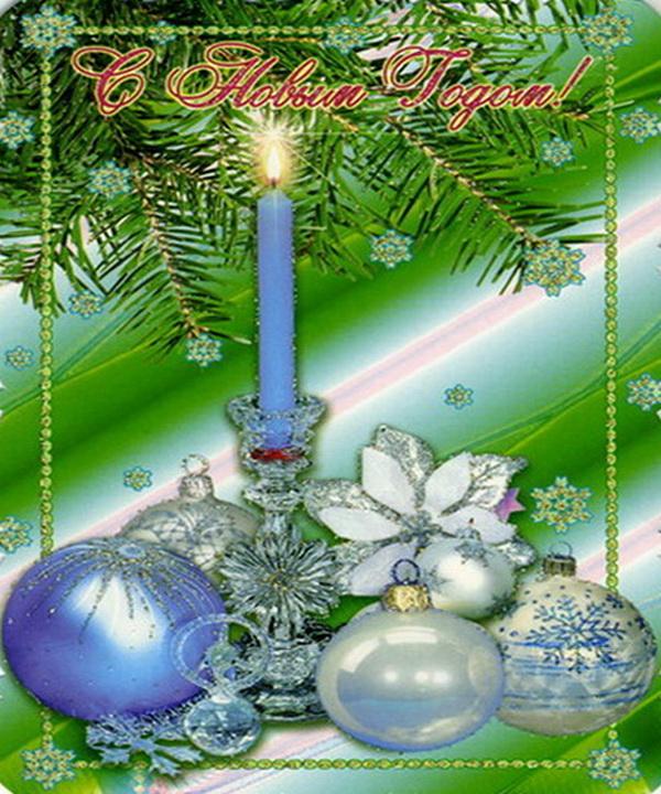 Новый год со свечами