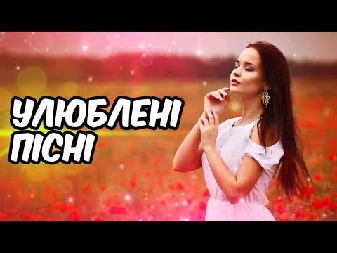 Чудова колекція української музики