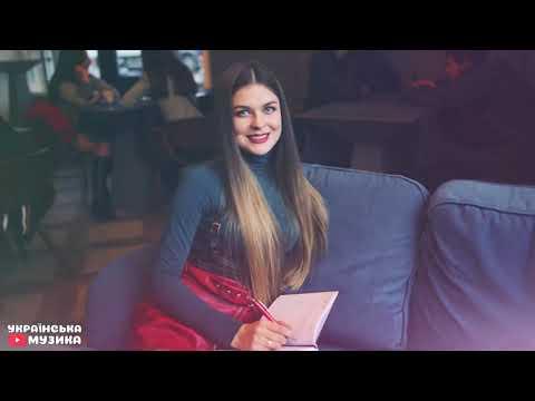 Українська музика суперові пісні